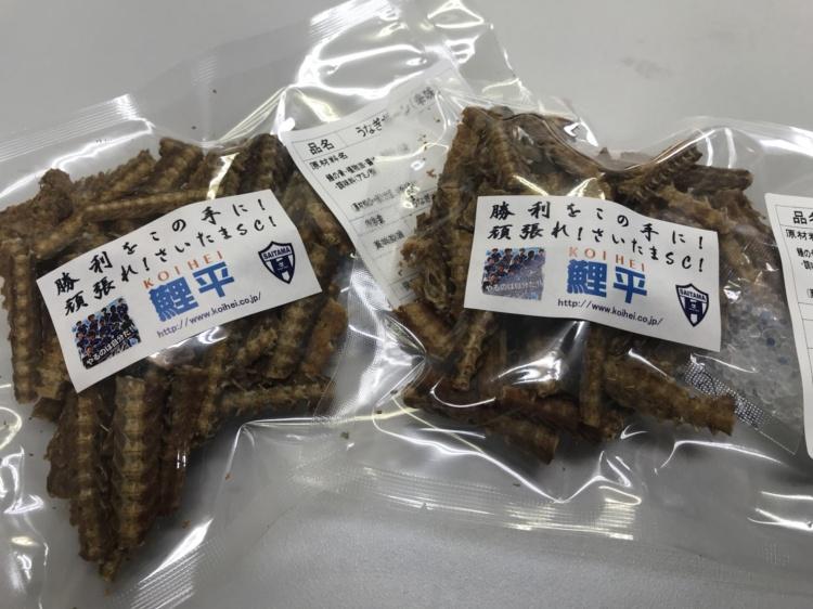 「株式会社鯉平 presents match 関東サッカーリーグ1部 後期第3節 vs.ジョイフル本田つくばFC」のお知らせ