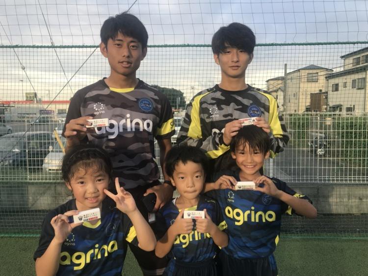 「あんこ屋 木下製餡 presents match 関東サッカーリーグ1部 後期第8節 vs.ヴェルフェたかはら那須」のお知らせ