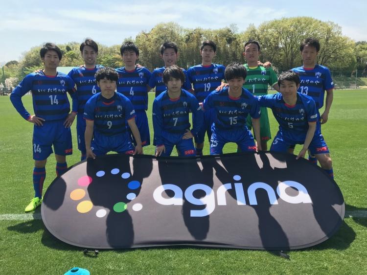 ~株式会社ひびき presents match~関東サッカーリーグ前期 第1節 vs.ヴェルフェたかはら那須 試合結果