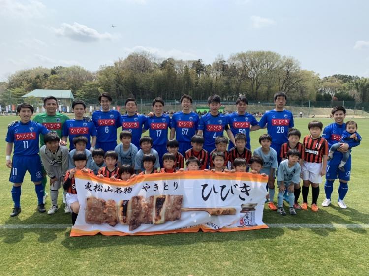 「株式会社ひびき presents match 関東サッカーリーグ2部 前期第1節 vs.Criacao Shinjuku」試合結果