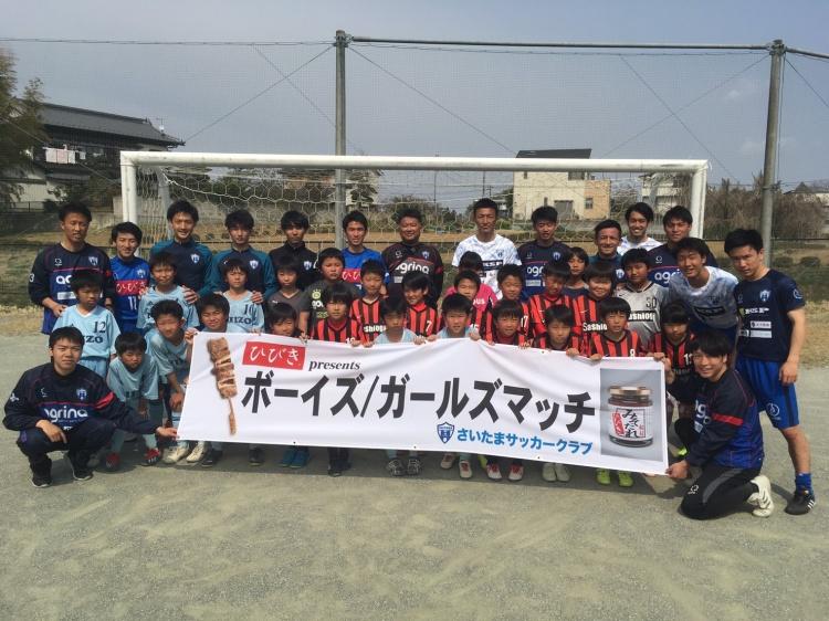 「株式会社ひびき presents match 関東サッカーリーグ2部 前期第1節 vs.Criacao Shinjuku」イベントレポート