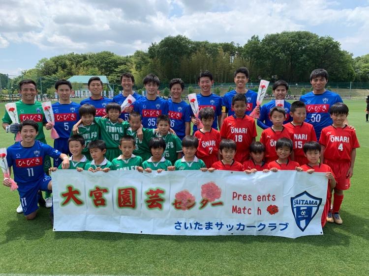 「大宮園芸センター presents match 関東サッカーリーグ2部 前期第5節 vs.アイデンティみらい」試合結果