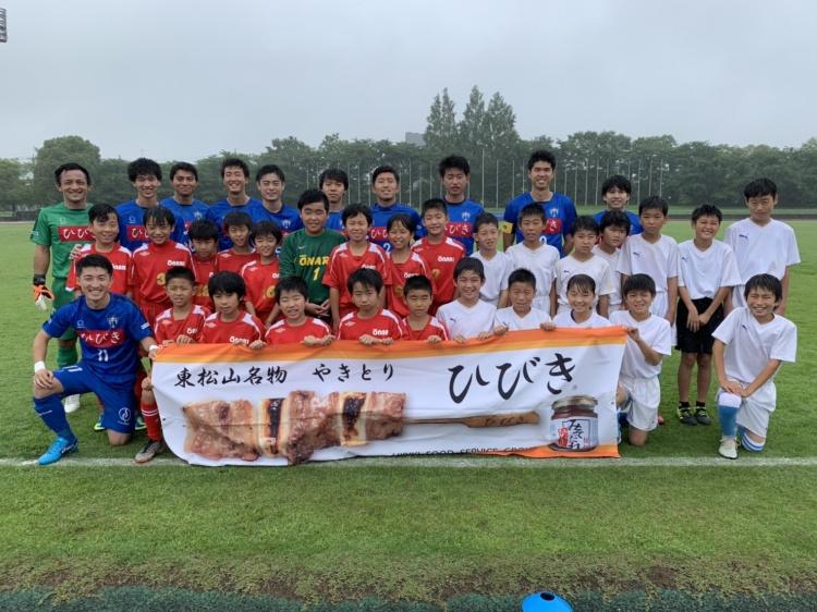 「関東サッカーリーグ2部 前期第8節 vs.東京国際大学FC」試合結果