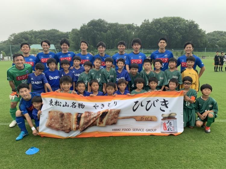 「関東サッカーリーグ2部 後期第2節 vs.東邦チタニウム」試合結果
