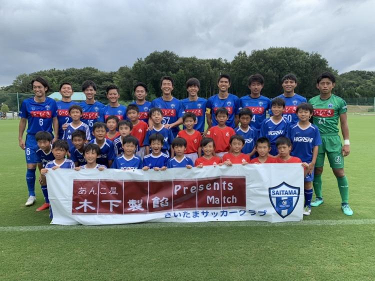 「あんこ屋 木下製餡 presents match 関東サッカーリーグ2部 後期第7節 vs.tonan前橋」試合結果