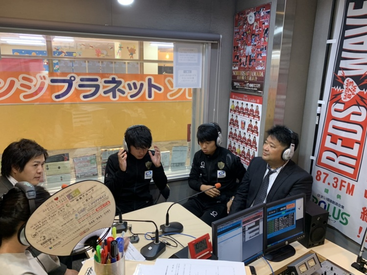 REDS WAVE 87.3 FM 「Stand By U(You)」出演のお知らせ