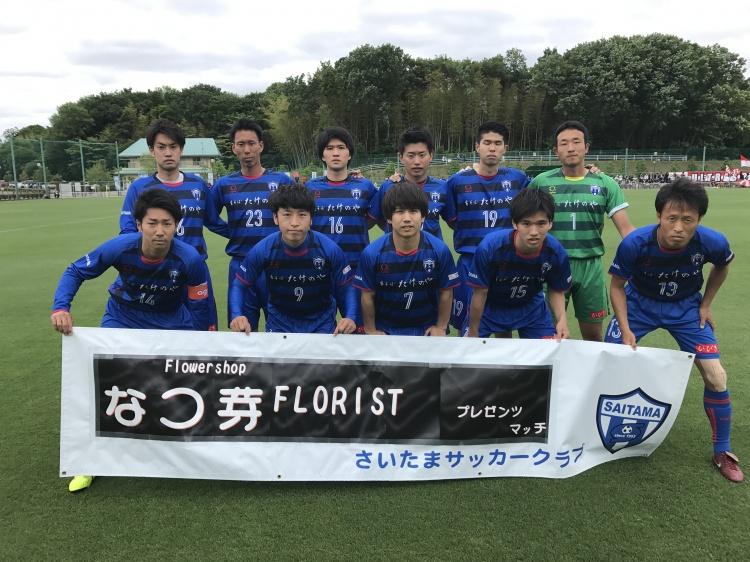 ~Flower shop なつ芽FLORIST presents 母の日マッチ~ 関東サッカーリーグ 1部 前期第4節 vs.東京23FC 試合結果