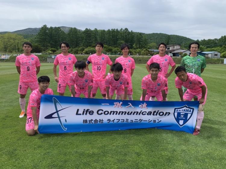 「関東サッカーリーグ2部 前期第5節 vs.ザスパ草津チャレンジャーズ」試合結果