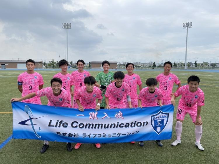 「関東サッカーリーグ2部 後期第6節 vs.東邦チタニウム」試合結果