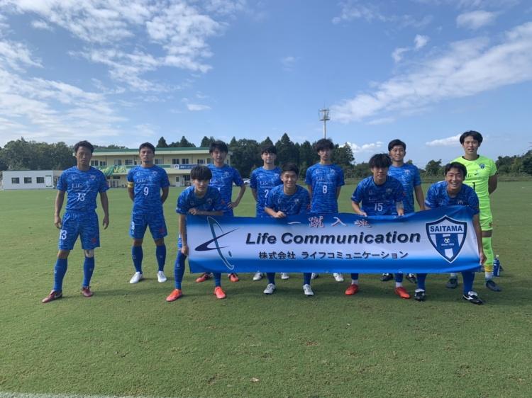 「関東サッカーリーグ2部 後期第9節 vs.VONDS市原Vert」試合結果