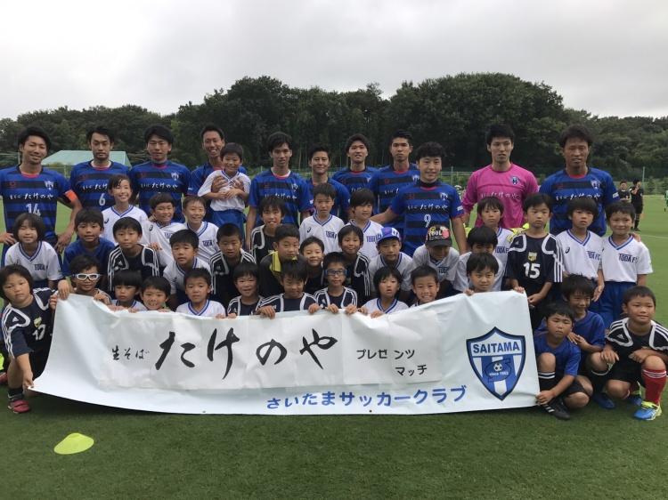 ~生そば たけのや presents match~関東サッカーリーグ1部 後期第3節 vs.VONDS市原FC 試合結果