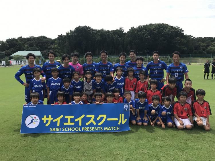 ~サイエイスクール presents match~関東サッカーリーグ1部 後期第5節 vs.ジョイフル本田つくばFC 試合結果