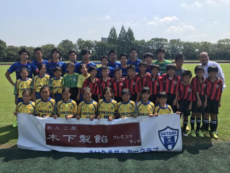 ~あんこ屋 木下製餡 presents match~ 関東サッカーリーグ1部 後期第7節 vs.エリースFC東京 試合結果