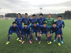 関東サッカーリーグ入れ替え戦 vs.東京国際大学FC 試合結果