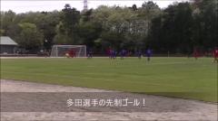 埼玉県社会人サッカーリーグ2部B 第3節 vs.北坂戸SC ゴールシーンアップのお知らせ