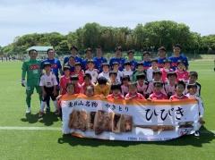 「関東サッカーリーグ2部 前期第3節 vs.神奈川教員SC」試合結果