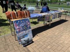 「関東サッカーリーグ2部 前期第3節 vs.神奈川県教員SC」イベントレポート