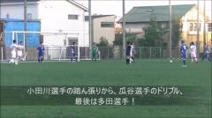埼玉県社会人サッカーリーグ2部B 第4節 vs.江南BSA ゴールシーンアップのお知らせ