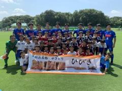 「関東サッカーリーグ2部 後期第4節 vs.早稲田大学ア式蹴球部FC」試合結果