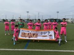 「関東サッカーリーグ2部 後期第9節 vs.エスペランサSC」試合結果