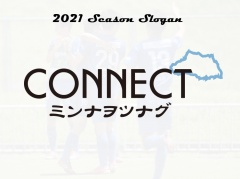 「2021シーズン 埼玉県社会人サッカーリーグ2部B」日程発表のお知らせ