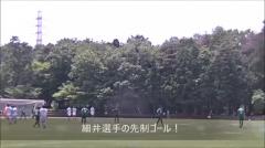 埼玉県社会人サッカーリーグ2部B 第8節 vs.アルドール狭山 ゴールシーンアップのお知らせ