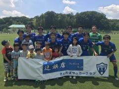 ~辻旗店 presents match~ 関東サッカーリーグ1部 前期第6節 vs.東京ユナイテッドFC 試合結果
