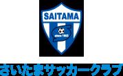 SAITAMA さいたまサッカークラブ