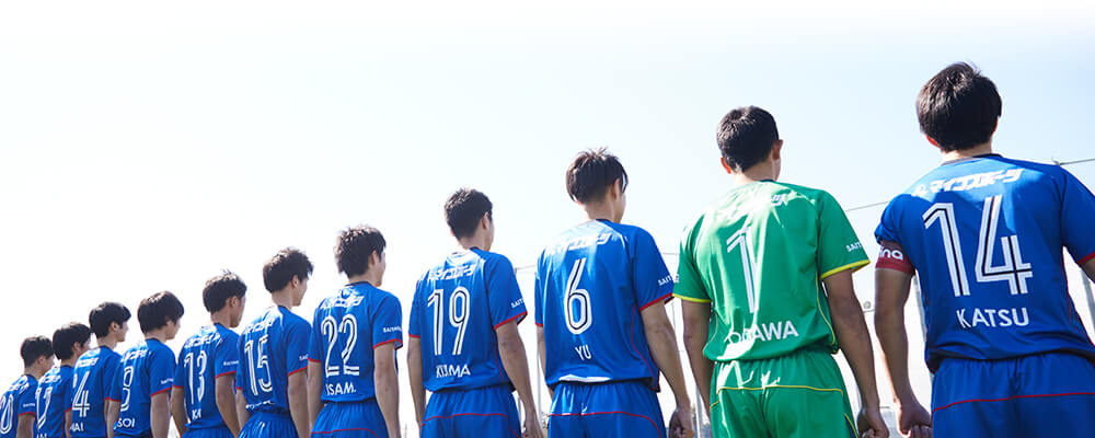 さいたまサッカークラブ
